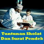 Bacaan Sholat Dan Surat pendek icon