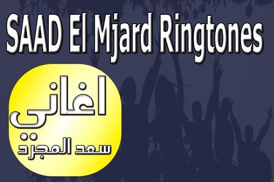 Saad Lamjarred Ringtones apk screenshot