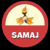 Samajbook - with Live Cricket Scoring icon