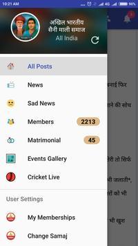 Samajbook - with Live Cricket Scoring poster