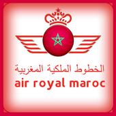 royal air maroc billet icon