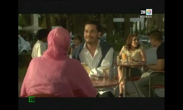 قنوات مغربية مباشرة Prank Tv screenshot 4