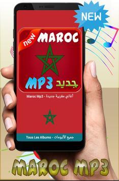 Maroc Mp3 - أغاني مغربية جديدة poster