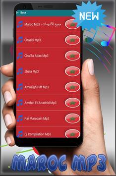 Maroc Mp3 - أغاني مغربية جديدة apk screenshot