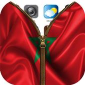 Zipper Screen Maroc icon