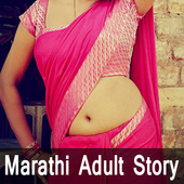 Marathi Adult Story 2017 for Android - APK Download