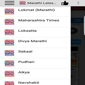 Marathi Latest Newspapers screenshot 1