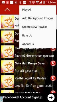 Marathi Vitthal Songs apk screenshot