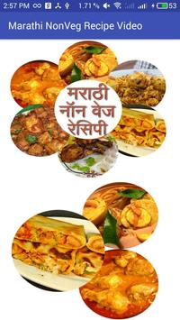Marathi non veg recipe apk download free entertainment app for marathi non veg recipe poster forumfinder Image collections