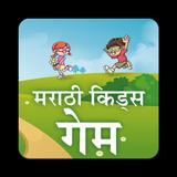 Marathi Kids Game
