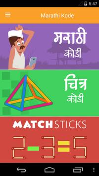 Marathi Kodi poster