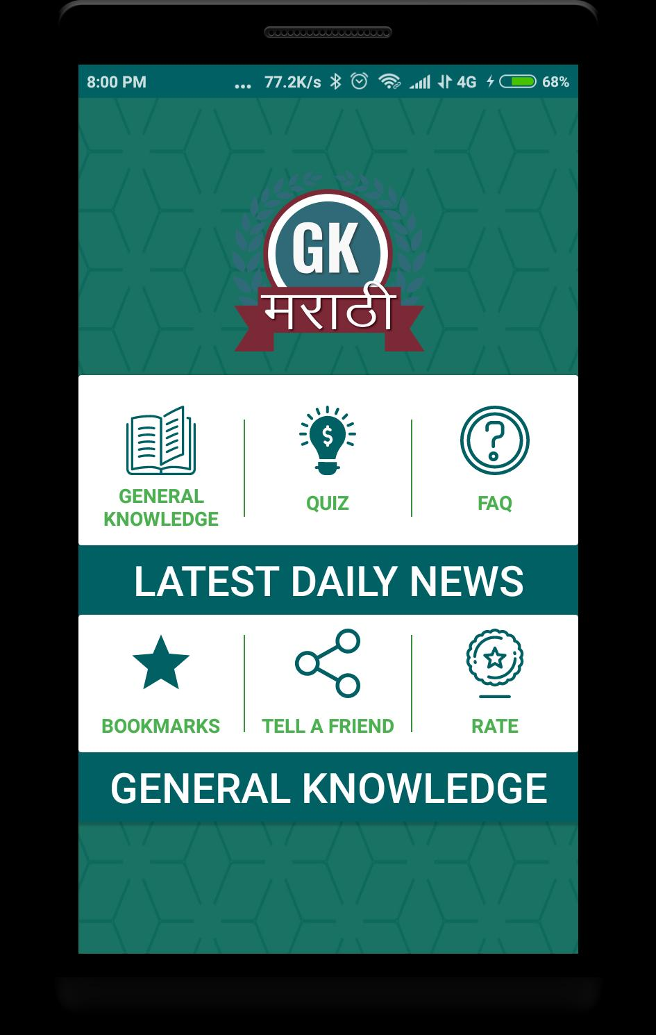 💐 Current affairs 2019 in marathi pdf free download | Maharashtra
