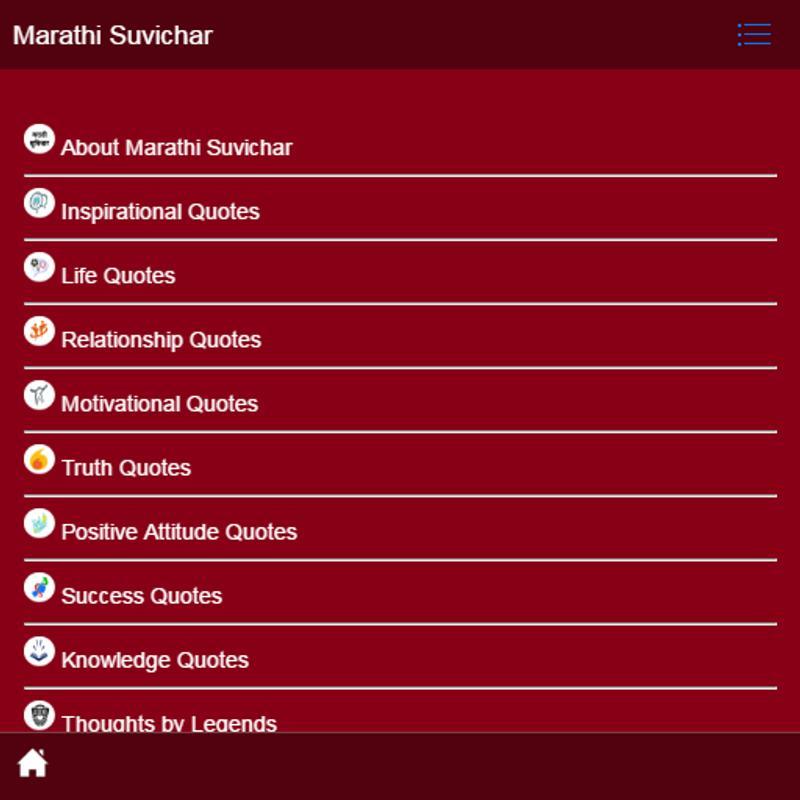 Marathi Suvichar Sangrah APK Baixar