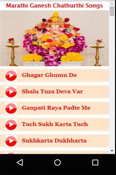 Marathi Ganesh Chathurthi Songs Videos poster
