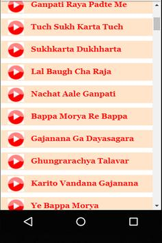Marathi Ganesh Chathurthi Songs Videos apk screenshot