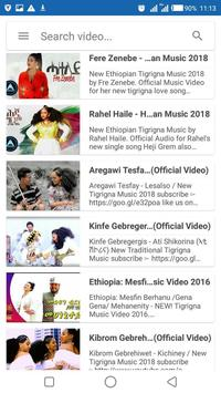 Tigrigna Music для Андроид - скачать APK