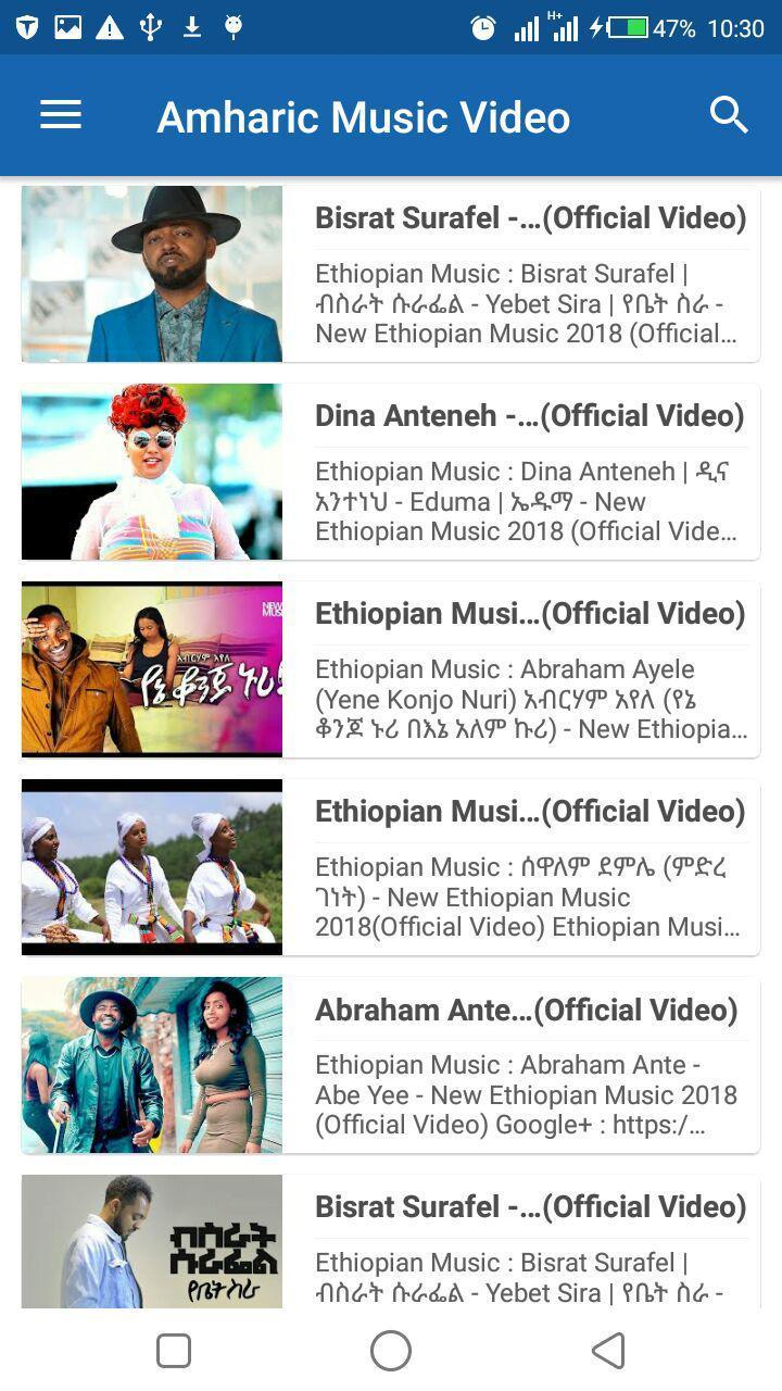 Amharic Music Video for Android - APK Download