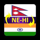 Nepali Hindi Translator icon