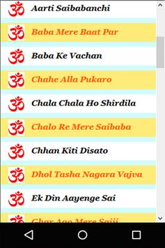 Marathi Shri Sai Baba Songs screenshot 1