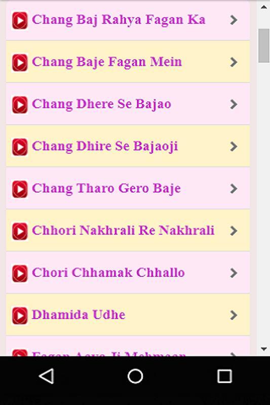 Marwari fagan videos apk download free music & audio app for.