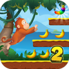 Jungle Monkey Run - Banana Island Zeichen