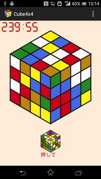 Cube4x4 apk screenshot