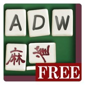 ADW Theme Mahjong FREE icon