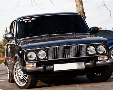 Wallpapers New Lada VAZ 2106 Car Russian screenshot 4