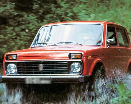Wallpapers New Lada VAZ 2121 4x4 Car Russian screenshot 4