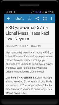 Sauti za Kiswahili screenshot 1