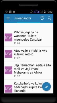 Sauti za Kiswahili screenshot 6