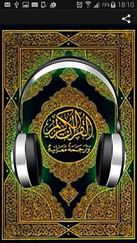 Abdullah Khayyat MP3 Quran poster
