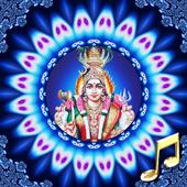 amman ringtone app icon