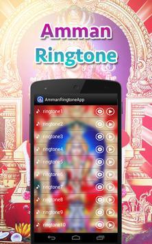 amman ringtone app poster