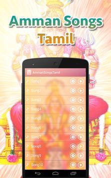 amman songs tamil app poster