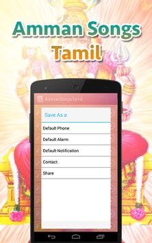 amman songs tamil app apk screenshot
