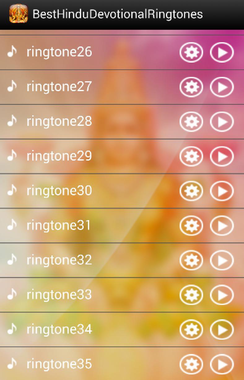 ringtone download hindi devotional