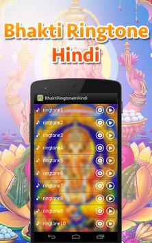 bhakti ringtone in hindi poster