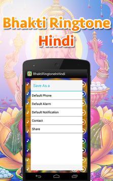 bhakti ringtone in hindi apk screenshot