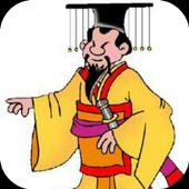 Proverbios Chinos De Superacion icon