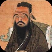 Proverbios Chinos Sabios icon