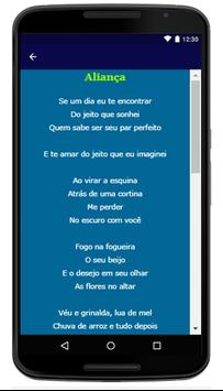 Marisa Monte - Song And Lyrics apk screenshot