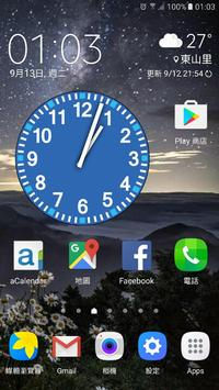 Lucky Clock with Second screenshot 3