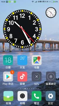 Lucky Clock with Second screenshot 4
