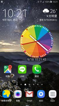 Lucky Clock with Second screenshot 5