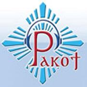 Rakoty Coptic Radio
