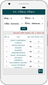AMC - MSMS Teacher apk screenshot
