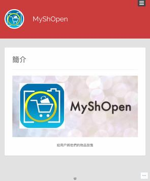 MyShOpen screenshot 3