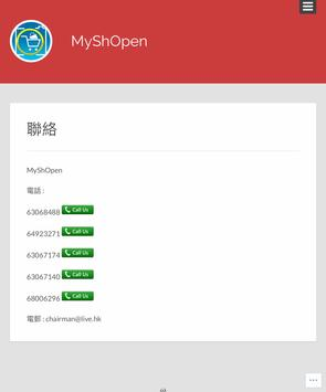 MyShOpen screenshot 2