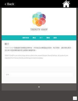 TRINITY SHOP poster